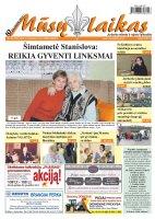 Mūsų Laikas - Jurbarko rajono laikraštis, Nr. 48 (949)