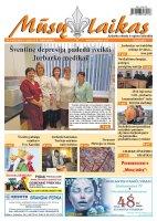Mūsų Laikas - Jurbarko rajono laikraštis, Nr. 02 (955)
