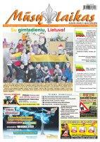 Mūsų Laikas - Jurbarko rajono laikraštis, Nr. 07 (960)