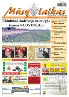 Mūsų Laikas - Jurbarko rajono laikraštis, Nr. 12 (965)