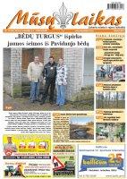 Mūsų Laikas - Jurbarko rajono laikraštis, Nr. 14 (967)