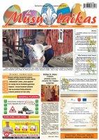 Mūsų Laikas - Jurbarko rajono laikraštis, Nr. 16 (969)