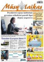 Mūsų Laikas - Jurbarko rajono laikraštis, Nr. 19 (972)