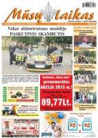 Mūsų Laikas - Jurbarko rajono laikraštis, Nr. 22 (975)