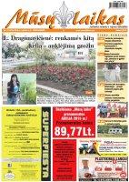 Mūsų Laikas - Jurbarko rajono laikraštis, Nr. 23 (976)