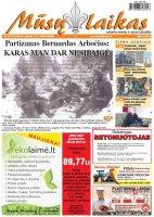 Mūsų Laikas - Jurbarko rajono laikraštis, Nr. 24 (977)