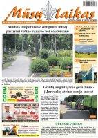 Mūsų Laikas - Jurbarko rajono laikraštis, Nr. 26 (979)