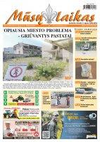 Mūsų Laikas - Jurbarko rajono laikraštis, Nr. 29 (973)