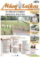 Mūsų Laikas - Jurbarko rajono laikraštis, Nr. 32 (976)