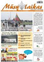 Mūsų Laikas - Jurbarko rajono laikraštis, Nr. 35 (979)