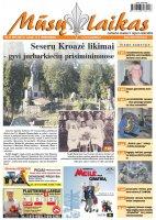 Mūsų Laikas - Jurbarko rajono laikraštis, Nr. 37 (981)
