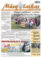 Mūsų Laikas - Jurbarko rajono laikraštis, Nr. 40 (984)