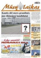 Mūsų Laikas - Jurbarko rajono laikraštis, Nr. 41 (985)
