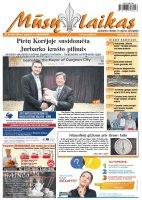 Mūsų Laikas - Jurbarko rajono laikraštis, Nr. 43 (987)