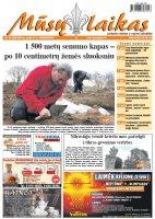 Mūsų Laikas - Jurbarko rajono laikraštis, Nr. 44 (988)