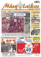 Mūsų Laikas - Jurbarko rajono laikraštis, Nr. 45 (989)