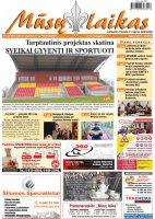 Mūsų Laikas - Jurbarko rajono laikraštis, Nr. 47 (991)