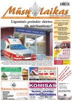 Mūsų Laikas - Jurbarko rajono laikraštis, Nr. 49 (993)
