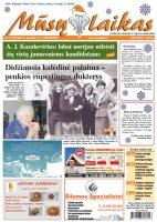 Mūsų Laikas - Jurbarko rajono laikraštis, Nr. 51 (995)