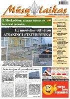 Mūsų Laikas - Jurbarko rajono laikraštis, Nr. 02 (998)