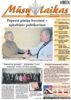 Mūsų Laikas - Jurbarko rajono laikraštis, Nr. 7 (1003)