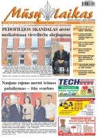 Mūsų Laikas - Jurbarko rajono laikraštis, Nr. 11 (1007)