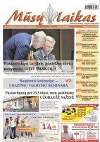 Mūsų Laikas - Jurbarko rajono laikraštis, Nr. 12 (1008)