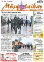 Mūsų Laikas - Jurbarko rajono laikraštis, Nr. 13 (1009)