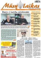 Mūsų Laikas - Jurbarko rajono laikraštis, Nr. 14 (1010)