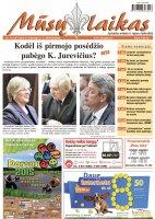 Mūsų Laikas - Jurbarko rajono laikraštis, Nr. 15 (1011)