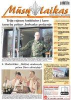 Mūsų Laikas - Jurbarko rajono laikraštis, Nr. 16 (1012)