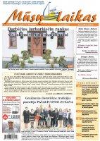 Mūsų Laikas - Jurbarko rajono laikraštis, Nr. 17 (1013)