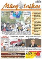 Mūsų Laikas - Jurbarko rajono laikraštis, Nr. 18 (1014)