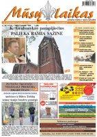Mūsų Laikas - Jurbarko rajono laikraštis, Nr. 19 (1015)