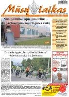Mūsų Laikas - Jurbarko rajono laikraštis, Nr. 20 (1016)