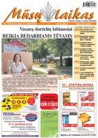 Mūsų Laikas - Jurbarko rajono laikraštis, Nr. 23 (1019)