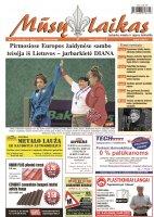 Mūsų Laikas - Jurbarko rajono laikraštis, Nr. 27 (1023)