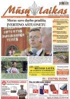 Mūsų Laikas - Jurbarko rajono laikraštis, Nr. 31 (1027)