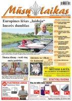 Mūsų Laikas - Jurbarko rajono laikraštis, Nr. 32 (1028)