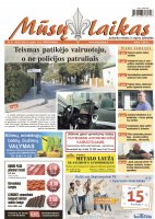 Mūsų Laikas - Jurbarko rajono laikraštis, Nr. 41 (1037)