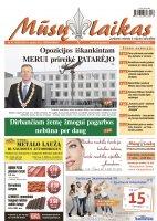 Mūsų Laikas - Jurbarko rajono laikraštis, Nr. 43 (1039)