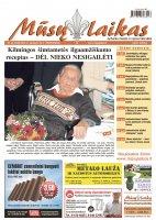 Mūsų Laikas - Jurbarko rajono laikraštis, Nr. 46 (1042)
