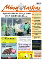 Mūsų Laikas - Jurbarko rajono laikraštis, Nr. 47 (1043)