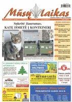 Mūsų Laikas - Jurbarko rajono laikraštis, Nr. 49 (1045)