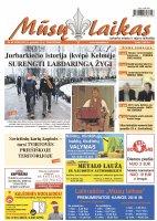 Mūsų Laikas - Jurbarko rajono laikraštis, Nr. 50 (1046)