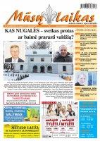 Mūsų Laikas - Jurbarko rajono laikraštis, Nr. 02(1050)