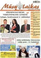Mūsų Laikas - Jurbarko rajono laikraštis, Nr. 03 (1051)