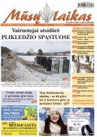 Mūsų Laikas - Jurbarko rajono laikraštis, Nr. 04 (1052)
