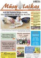 Mūsų Laikas - Jurbarko rajono laikraštis, Nr. 07 (1055)