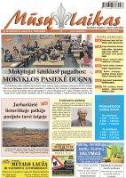Mūsų Laikas - Jurbarko rajono laikraštis, Nr. 08 (1056)